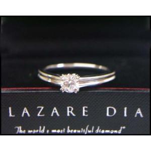 (世界一の輝き) ラザール ダイヤモンド ブライダル エンゲージリング・婚約指輪 (プラチナ950)LD208PR2|yosii-bungu