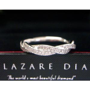 (世界一の輝き) ラザール ダイヤモンド ブライダル エンゲージリング・婚約指輪 (プラチナ950)|yosii-bungu