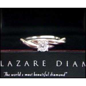 (世界一の輝き) ラザール ダイヤモンド ブライダル エンゲージリング・婚約指輪 (プラチナ950)LD236PR|yosii-bungu