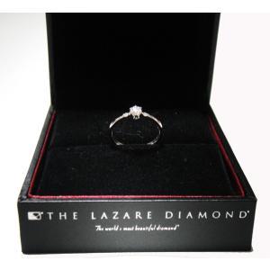 世界一の輝き ラザール ダイヤモンド 0.19カラット ブライダル エンゲージリング・婚約指輪 (プラチナ950)|yosii-bungu