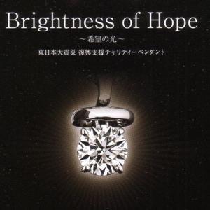 ラザールダイヤモンド スイングダイヤモンドネックレス  K18WG  0.18ctアップ|yosii-bungu