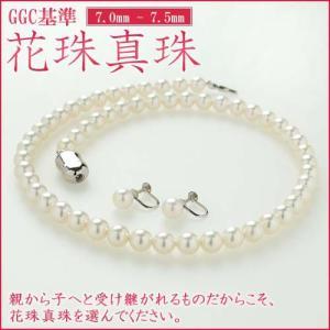(今ならポイント最大41倍!)7.0-7.5ミリ アコヤ 花珠真珠 ネックレスセット K14WGイヤリング(ピアス)付き パールセットGGC基準|yosii-bungu