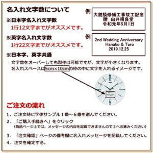 (今ならポイント最大41倍!)RHYTHM  リズム 名入れ付き  電波掛時計  スイング  (名入れ時計)  ゆったり振り子機構 文字入れ|yosii-bungu|02