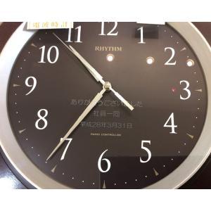 (今ならポイント最大41倍!)RHYTHM  リズム 名入れ付き  電波掛時計  スイング  (名入れ時計)  ゆったり振り子機構 文字入れ|yosii-bungu|04