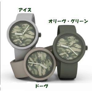 O clock  オ  クロック のミリタリーウオッチ カモフラージュ 【Camouflage】 カラーシリコンウォッチ  made in ITALY 缶詰に入ったおしゃれウオッチ|yosii-bungu