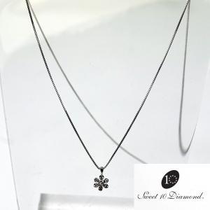 スイート10ダイヤモンド Sweet 10 Diamond K18WG ダイヤモンド ネックレス  0.050ct PCSD20099|yosii-bungu