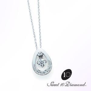 スイート10 ダイヤモンド Sweet 10 Diamond Pt900/Pt850 ダイヤモンド ネックレス CIRCLE(サークル)  0.20/0.08ct 【正規鑑定書カード付き】|yosii-bungu