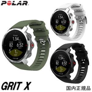 (あすつく)ポラール POLAR GRIT X GPSマルチスポーツウォッチ手首型心拍計 より進化し...