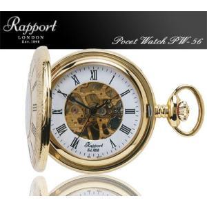 Rapport ラポート ポケットウォッチ 懐中時計 PW56 デミハンターケース 手巻き懐中時計 メカニカル|yosii-bungu