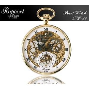 Rapport   ラポート ポケットウォッチ(懐中時計) PW88 オープンケース手巻き懐中時計 メカニカル スケルトン|yosii-bungu