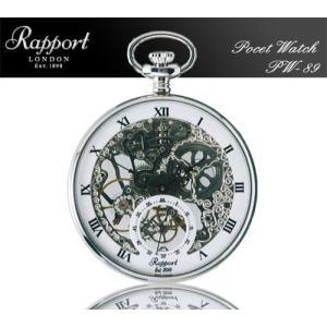 Rapport  ラポート ポケットウォッチ(懐中時計) PW89 オープンケース手巻き懐中時計 メカニカル SS/スケルトン|yosii-bungu
