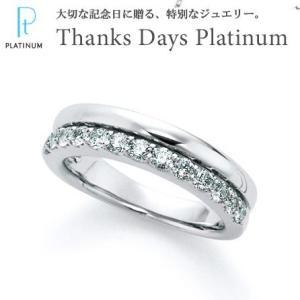 (今ならポイント最大32倍!)サンクスデイズ・プラチナ指輪 Thanks Days Platinum (正規品) ダイヤモンド 0.5ct リング QDFR7090 (送料無料) yosii-bungu