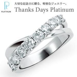 (今ならポイント最大32倍!)サンクスデイズ・プラチナ指輪 Thanks Days Platinum (正規品) ダイヤモンド 1.00ct リング (送料無料) yosii-bungu