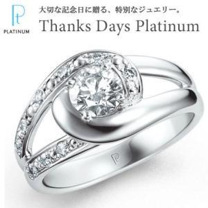 (今ならポイント最大32倍!)Thanks Days Platinum リング 正規モデル( Pt950)  (ダイヤモンド中石 0.50ct up 脇石 0.12ct) yosii-bungu