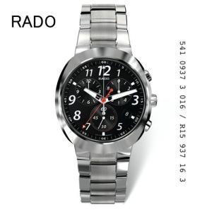 RADO ラドー D スター  クロノグラフ R15.937.16.3 100m防水 メンズサイズ  D-STAR クオーツ 541.0937.3.016|yosii-bungu