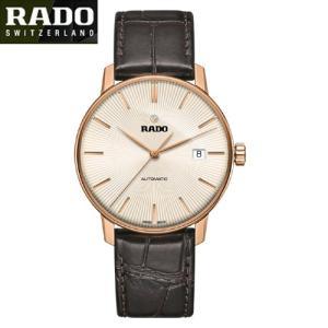 RADO( ラドー) クポール クラシック Coupole Classic メンズサイズ  R22861115|yosii-bungu