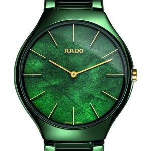 55507cb28b ... ラドー 腕時計 トゥルー カラーズ グリーン クオーツ Rado True Colours ハイテクセラミックス R27006912  (国内正規販売 ...