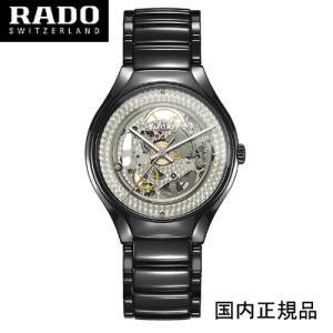 ラドー 腕時計  True Shadow  Limited   R27100122 限定品 |yosii-bungu
