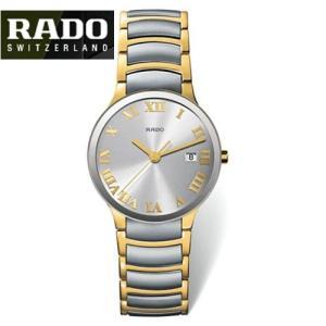 RADO(ラドー)  セントリックス  (クオーツ) メンズサイズ  R30.931.11.3|yosii-bungu