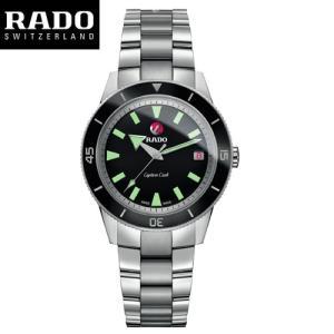 ラドー 腕時計  ハイパークロム キャプテンクック リミテッド 1962  ステンレススチール, ハイテクセラミックス  R32500153|yosii-bungu