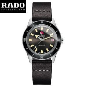 ラドー 腕時計  ハイパークロム キャプテンクック リミテッド 1962    R32500305|yosii-bungu