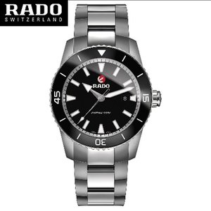 ラドー 腕時計  ハイパークロム キャプテンクック リミテッド  チタン ハイテクセラミックス 45サイズ   R32501153  R32501203|yosii-bungu