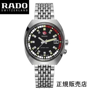 ラドー 腕時計 キャプテンクック MKII  リミテッド 1962  220m防水   ステンレススチール 37mm  R33522153 |yosii-bungu