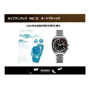 ラドー 腕時計 キャプテンクック MKII  リミテッド 1962  220m防水   ステンレススチール 37mm  R33522153 |yosii-bungu|09
