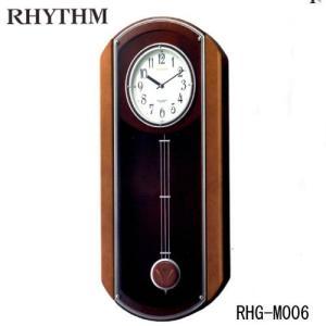 (今ならポイント最大37倍!)RHYTHM ハイグレード リズム  こだわりの高級掛け時計 RHG-M006 yosii-bungu