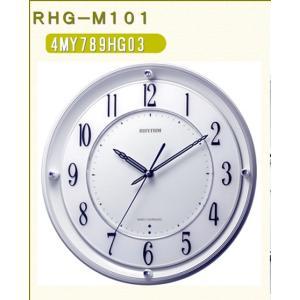 (今ならポイント最大37倍!)RHYTHM ハイグレード リズム  電波掛時計 RHG-M101  4MY789HG03|yosii-bungu