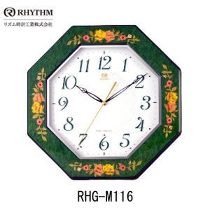 RHYTHM ハイグレード リズム 象嵌仕上げ (緑色) 電波掛時計 RHG−M116  8MY546HG05|yosii-bungu