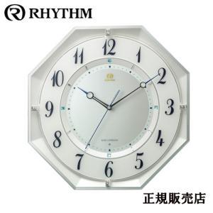 (今ならポイント最大37倍!)RHYTHM ハイグレード リズム  電波掛時計 RHG-M119   8MY559HG03|yosii-bungu