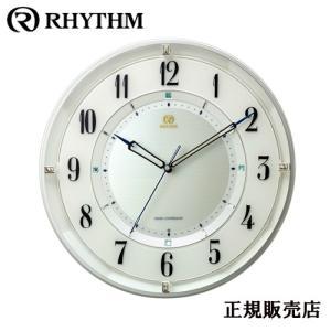 (今ならポイント最大37倍!)(あすつく) RHYTHM ハイグレード リズム  電波掛時計 RHG-M120  8MY558HG03|yosii-bungu