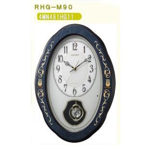 (今ならポイント最大37倍!)リズム RHYTHM ハイグレード RHG-M90  象嵌仕上げ (青色) 電波掛時計  4MN461HG11|yosii-bungu
