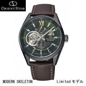 オリエントスター  MODERN SKELETON Limited 500本限定 自動巻き パワーリザーブ表示機  RK-AV0010E  「モダンスケルトン」|yosii-bungu