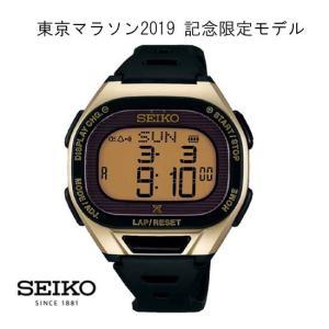 SEIKO PROSPEX スーパーランナーズ ソーラー SBEF050 東京マラソン2019 記念...