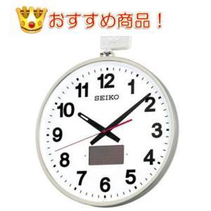 SEIKO セイコー 屋外用ソーラー電波壁掛け時計  SF211S  |yosii-bungu