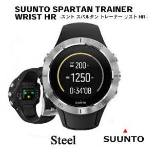 スント スパルタン トレーナー リスト HR GPSウォッチ SUUNTO Spartan Trainer Wrist HR  SS023425000 SS023426000 yosii-bungu