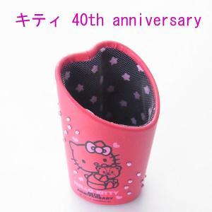 ハローキティ メガネケース (限定品) 40th アニバーサリー SR-2200-AST-R 赤|yosii-bungu