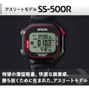 エプソン GPSモデル SS-500R  Wristable GPS 腕時計 ランニングウォッチ|yosii-bungu