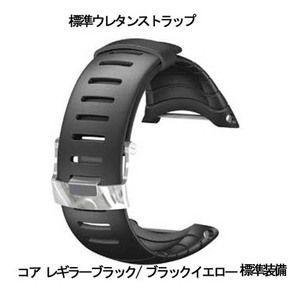 (即日発送) スント 専用ベルト 標準ストラップ  (標準ウレタン ストラップ ラ)コア レギラーブラック/ブラック イエロー標準装備 SS013336000|yosii-bungu