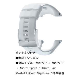 SUUNTO スント アンビット3 スポーツ サファイヤ ストラップ  SS021089000 Run※Ambit3 Sport Sapphireに標準装備|yosii-bungu