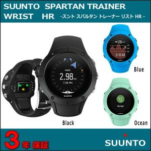 スント スパルタン トレーナー リスト HR GPSウォッチ   SS022668000  SS023002000  SS022670000  ブラック ブルー オーシャン|yosii-bungu