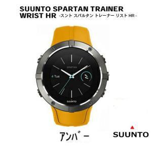 スント スパルタン トレーナー リスト HR GPSウォッチ   SS023408000 アンバー|yosii-bungu