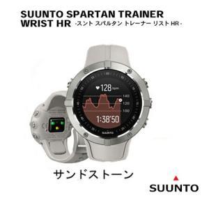 スント スパルタン トレーナー リスト HR GPSウォッチ    SS023409000 サンストーン|yosii-bungu