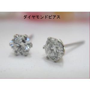 [厳選激安] プラチナ ダイヤモンドピアス トータル0.3ct 絶対お買い得!!(ISO9001厳正な検品基準品)|yosii-bungu|03