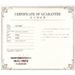 [厳選激安] プラチナ ダイヤモンドピアス トータル0.3ct 絶対お買い得!!(ISO9001厳正な検品基準品)|yosii-bungu|05
