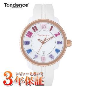 テンデンス GULLIVER RAINBOW MEDIUM 41mm ミデアム サイズ(限定品) TENDENCE  ユニセックス 腕時計 TG930113R |yosii-bungu