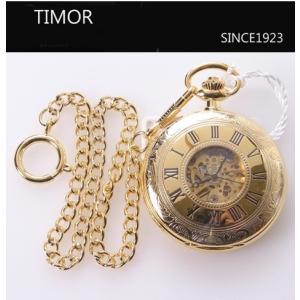 TIMOR (ティモール) ハーフハンター ナポレオンタイプ ポケットウォッチ(懐中時計)TP101JA01 スケルトン メカニカル|yosii-bungu