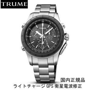 エプソン TR-MB5001   (ブラック) TRUME ソーラー 腕時計(メンズ)  ライトチャージ GPS衛星電波時計|yosii-bungu